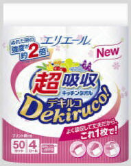 エリエール超吸収キッチンタオルDekiruco!(デキルコ)4R(50カット)(内容量:4巻) /大王製紙 ペーパータオル