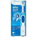 Sale☆【送料無料】ブラウン オーラルB 電動歯ブラシ D12013N スミズミクリーン