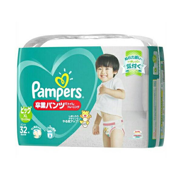 パンパース オムツ パンツ 卒業パンツ ビッグ(12~22kg)32枚