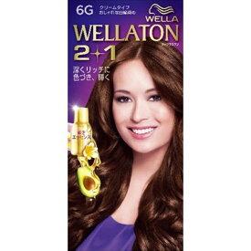 ウエラ (Wella)ウエラトーン ツープラスワン(2+1) クリームタイプ 6G(1セット)