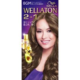 ウエラ (Wella)ウエラトーン ツープラスワン(2+1) クリームタイプ 8GM(1セット)