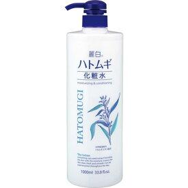 熊野油脂 麗白 ハトムギ化粧水 本体 大容量サイズ 1L