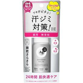 エフティ資生堂 AGデオ24 薬用 デオドラントロールオンEX 無香料 40ml