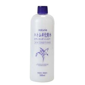 イミュ ナチュリエ スキンコンディショナー500ml 無香料 無着色 ( ハトムギ保湿化粧水 ) ( 4903335695254 )