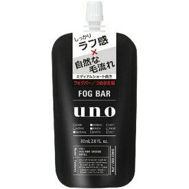 ファイントゥデイ資生堂 uno ウーノ FOG BAR フォグバー しっかりデザイン つめかえ用 80ml