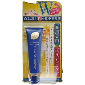 明色化粧品 プラセホワイター 薬用 美白アイクリーム 30G