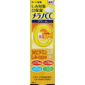 ロート製薬 メラノCC 薬用しみ対策 保湿クリーム 23g
