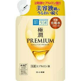 ロート製薬 肌ラボ 極潤プレミアム 特濃 ヒアルロン液 詰替え用 170mL 化粧水