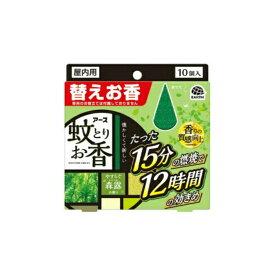 アース製薬 蚊とりお香 森露の香り 替え お香 10個入