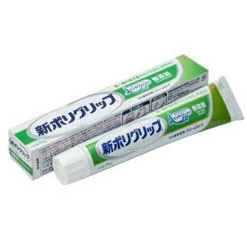 グラクソスミスクライン 新ポリグリップ 無添加 75g 入れ歯安定剤