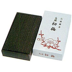 梅薫堂 白檀初梅 バラ詰 500g