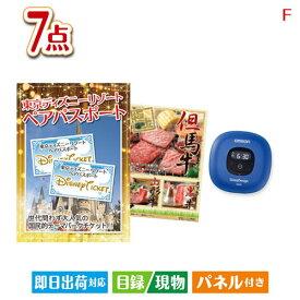 東京ディズニーリゾート1DAYパスポート ぺア 7点セットF