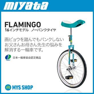 ミヤタフラミンゴノー punk (16-inch) Japan wheel car Association of certified products