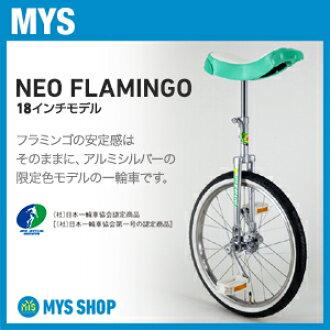 Miyata NEO Flamingo (18-inch) Japan wheel car Association of certified products