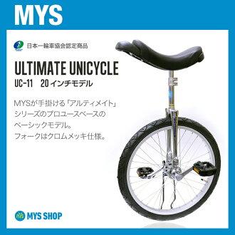 角最終 UNI 11 鉻獨輪車 (20 英寸) 角原始模型