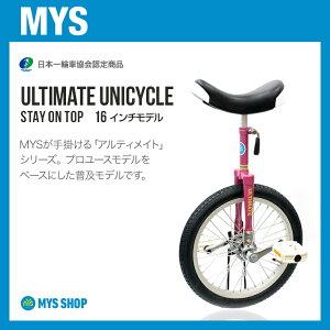 StayOnTopホワイト(16インチ)Themiyataオリジナルモデル【MYS16W】