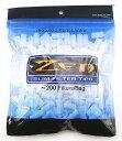 【ZEN】ゼン 手巻きタバコ用 フィルター スリムサイズ 200個入 無香料 太さ6.5ミリ 長さ15ミリ