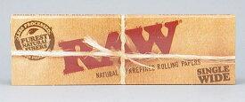 RAW ロウ 手巻きタバコ用 巻紙 シングルワイドサイズ 手巻きタバコ 70mm 50枚入