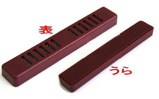 シガー 小粋 手巻きタバコ 携帯用ヒュミドール 坪田パール社製 保湿器 加湿器 刻みたばこ 葉巻