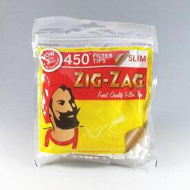 【ZIG-ZAG】ジグザグ 手巻きタバコ用 スリム フィルター 450個入 zigzag 手巻きタバコ