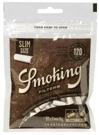 Smoking スモーキング スリムフィルター 手巻きタバコ用 フィルター ブラウン 手巻きタバコ 無添加 無漂白 無香料 直径約6mm 長さ約15mm 120本