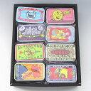 【スライド式】ノスタルジア ブリキ缶 マッチケース ロウマッチ 約20本入