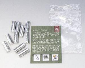 【PEPE】ペペ・ハイドロパッド 手巻きタバコ 携帯用ヒュミドール 保湿器&加湿器 10本入