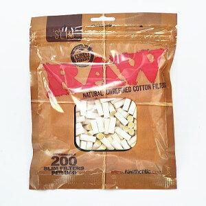 【RAW】ロウ 手巻きタバコ用 スリム コットン フィルター 無添加 無香料 手巻きタバコ 200本