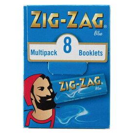 ZIG-ZAG ジグザグ マルチパック ブルー ペーパー 手巻きタバコ用 巻紙 シングルサイズ 69mm 50枚入 8P 手巻きタバコ zigzag 78812