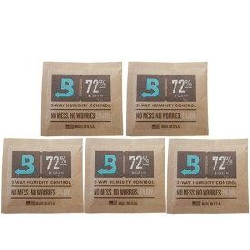 【boveda humidipak 72%】5個セット ボベダ 手巻きタバコ 煙草の湿度調整剤 ヒュミディパック ミニ 72% 保湿 1個単位 ヒュミドール 加湿器 JTI 日本たばこアイメックス