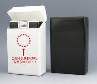 【BOXケース】プラスチックシガレットケース★デコ加工にもどうぞ!ワンタッチタバコケース煙草ケースたばこケース収納ケース絆創膏入れ