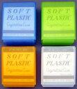 4個セット販売 プラスチック ニューシガレットケース カラー お徳用 シガレットケース 軽い・丈夫・安い