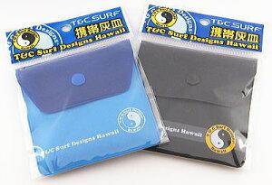 タウン&カントリー ポケット 携帯灰皿 黒と水色柄 2個セット