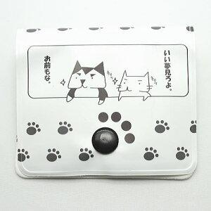 使い捨て ボタン式 プリント柄 携帯灰皿 ポケット灰皿 犬 猫 ドッグ キャット柄 猫犬デザイン携帯灰皿にちじょう編H イヌ ネコ