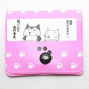 使い捨て ボタン式 プリント柄携帯灰皿 ポケット灰皿 携帯灰皿 犬 猫 ドッグ キャット柄 猫犬デザイン携帯灰皿にちじょう編P イヌ ネコ