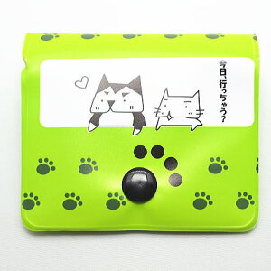 使い捨て ボタン式 プリント柄 携帯灰皿 ポケット灰皿 犬 猫 ドッグ キャット柄 猫犬デザイン携帯灰皿にちじょう編G イヌ ネコ