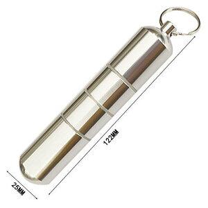 防水 シリンダー タイプ シガレットケース オーリング付 100mm5本用 マッチケース 絆創膏入れ たばこケース シルバーつや消し無地 オーリング付 アイコス