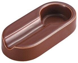 柘製作所(tsuge) イースター シガーアシュトレイ・ブラウン #80451 陶器 葉巻灰皿 シガー アッシュトレー 1本用