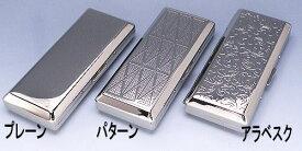 【坪田パール社製】シガレットケース 100ミリ 10本用 ロング用 タバコケース たばこケース 煙草ケース