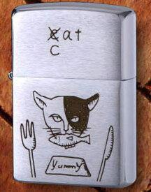 eat cat zippo ジッポー 200-eat キャット ネコ 猫 マルカイ