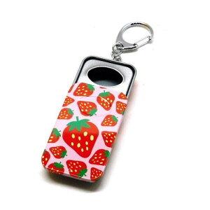 スライド式 携帯灰皿 イチゴ柄 ブリキ缶 携帯キーホルダー付 本体7cm ストロベリー