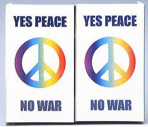 【シュッポッと灯ります。】YES PEACE柄&NO WAR柄 ロウマッチ 30本入×2箱