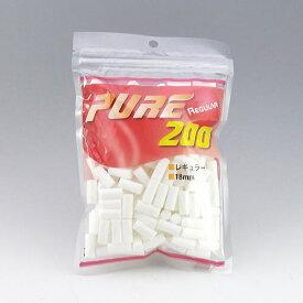 PURE ピュア レギュラー フィルター 手巻きタバコ用 200個入 直径7.8mm 長さ18mm 手巻きタバコ