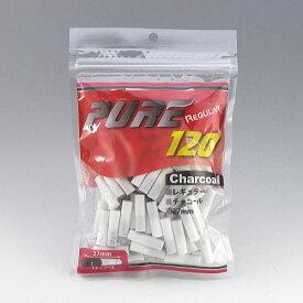 PURE ピュア 手巻きタバコ レギュラー チャコール フィルター 手巻きタバコ用 120個入 直径約7.8mm 長さ約27mm