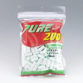 【PURE】ピュア 手巻きタバコ レギュラー メンソール フィルター 手巻きタバコ用 200個入 直径7.8mm 長さ18mm