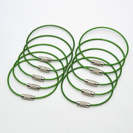 【大人買い10本セット】グリーン 緑色 キーホルダー・キーチェーン等の取り付けに、ワイヤーリング 直径4.5cm 長さ約15cm