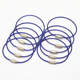 【大人買い10本セット】ブルー 青色 キーホルダー・キーチェーン等の取り付けに、ワイヤーリング 直径4.5cm 長さ約15cm