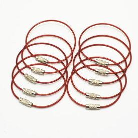 【大人買い10本セット】レッド 赤色 キーホルダー・キーチェーン等の取り付けに、ワイヤーリング 直径4.5cm 長さ約15cm