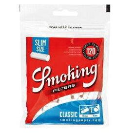 【Smoking】 スモーキング フィルター クラシック・スリム・フィルター 手巻きタバコ用  ブルー 無香料 120本 6mm×15mm