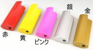 【BIC アルミライターケース】デコ用 ビック J25ミニbicライター1個を使用します。